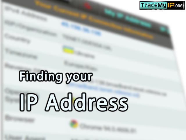 My IP tracking